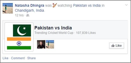 CricketWatchingPakistanIndia