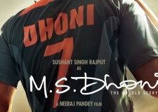 MS Dhoni Movie